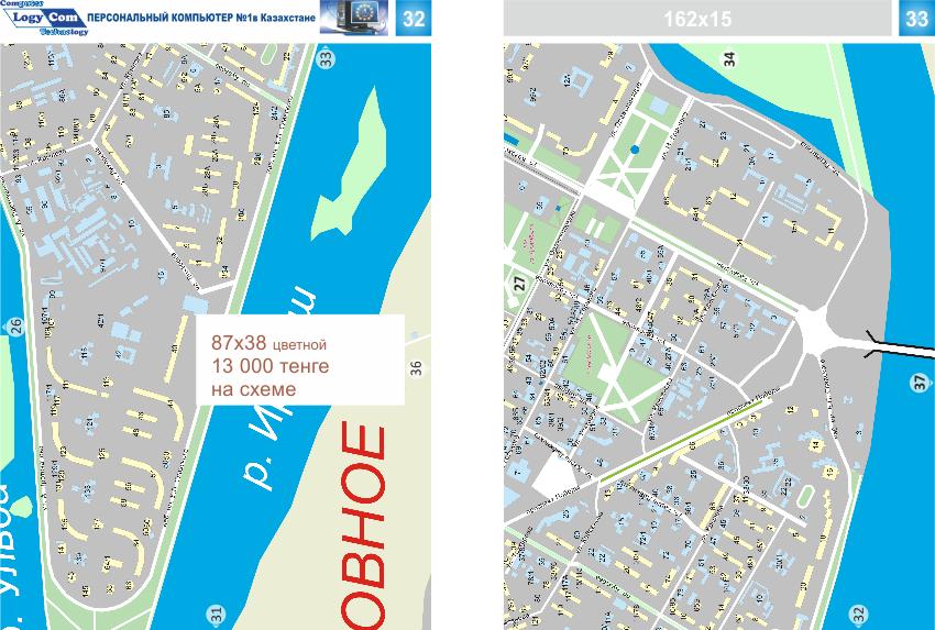 Запись к врачу через интернет санкт-петербург онлайн