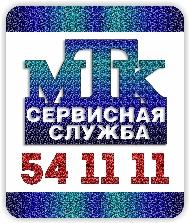МТК COMPANY
