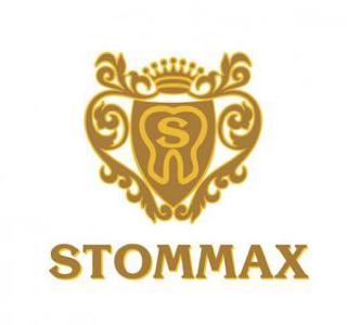 STOMMAX стоматология
