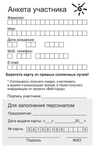 intim-obyavleniya-sdelayu-minet-ufa
